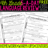 4th Grade Daily Language Spiral Review - 2 Weeks FREE