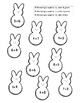 FREE Addition Bunnies Basic Facts 0-15