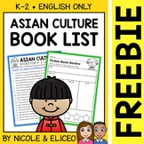 FREE Asian Culture Activities and Book List