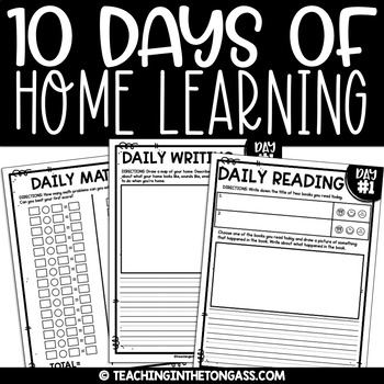 FREE At Home Learning Packet | Distance Learning Packet