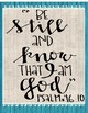 FREE BIBLE QUOTES POSTERS