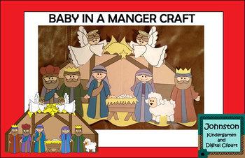 FREE Baby in Manger Craft