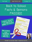 FREE Back to School Facts & Opinions Printable