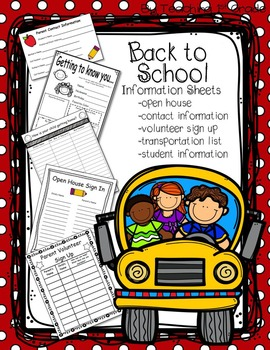 FREE- Back to School Informational Paperwork