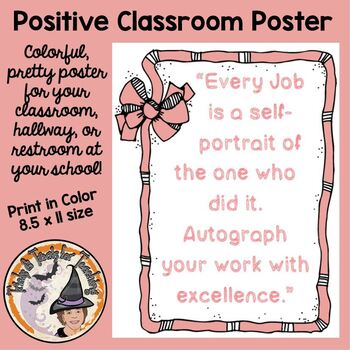 FREE Back to School Motivational Poster Every Job Self-portrait Autograph Work