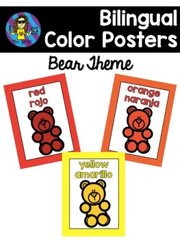 FREE Bear Color Posters