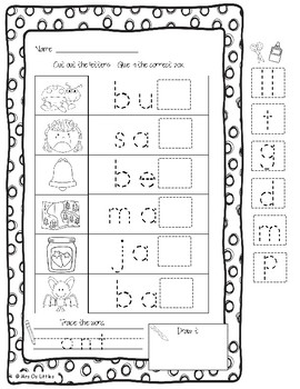 FREE Beginning & Ending Sounds Printables NO PREP