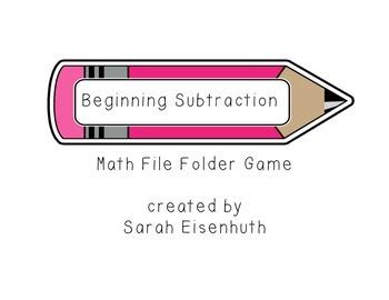 FREE Beginning Subtraction: Pencil File Folder Math Center Game
