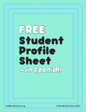FREE Beginning of the Year, Back to School Student Profile