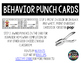 FREE Behavior Punch Cards