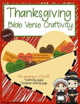 FREE: COLOR Bible Verse Thanksgiving Craftivity - Psalms 9:1 (A Thankful Heart)