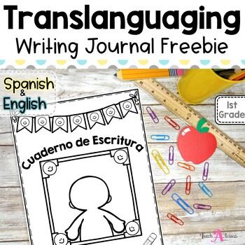 FREE Bilingual Writing Journal | Translanguaging for Dual Language Learners