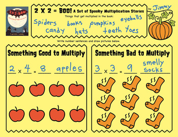 FREE Book Activity for 2 X 2 = BOO! A Set of Spooky Multiplication Stories