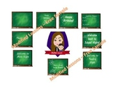 Modified Lessons Clipart of Chalkboard Events (FREE)
