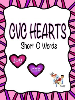 FREE! CVC Heart Words - Short O