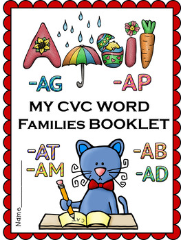 FREE CVC WORD FAMILIES BOOKLET OR SIMPLE WORKSHEETS WITH UNSCRAMBLE PICTURES