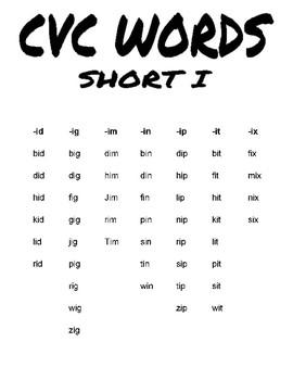 FREE CVC Word Lists - covering 30 CVC word families