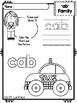 FREE CVC Words Worksheets Cupcake Edition