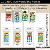 FREE! CVC to CVCe words and names sort (also called: bossy E, magic E, silent E)
