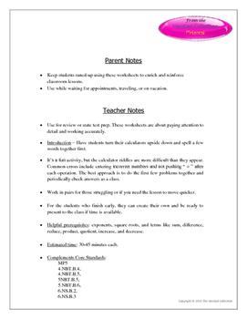 free calculator riddles printable math worksheet by the harstad collection. Black Bedroom Furniture Sets. Home Design Ideas