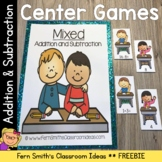 FREE Back to School Mixed Addition and Subtraction Center Game