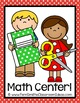 Multiplication Quick and Easy to Prep Center Game for Multiply By One Freebie