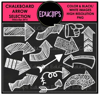 FREE ~ Chalkboard Arrow Clip Art Selection