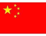 FREE - China Flag