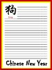 Chineese New Year Writing Paper