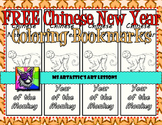 FREE Chinese New Year, Year of The Monkey