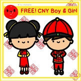 FREE Chinese New Year Boy and Girl