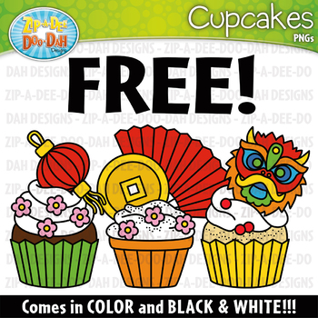 FREE Chinese New Year Cupcakes Clipart Set {Zip-A-Dee-Doo-Dah Designs}