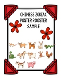 FREE Chinese Zodiac Poster Rooster Sample