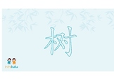 FREE Chinese flash cards//teaching//homeschooling//immersi