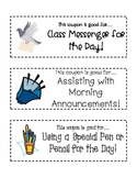 FREE Classroom Coupons!