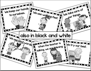 FREE Classroom Rules- color and black and white