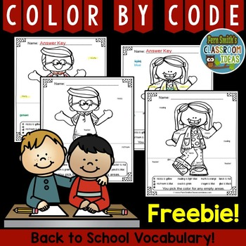 FREE Color By Code Back to School Vocabulary