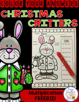Color By Numbers Christmas Critters Advance Multiplication Freebie