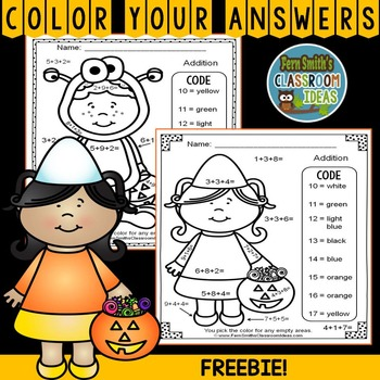 FREE Color By Numbers Halloween Addition With Three Addends