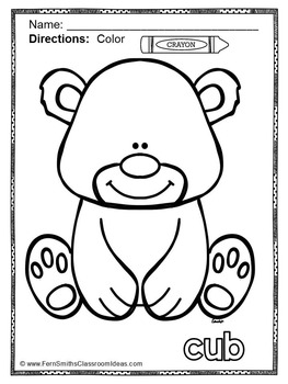 Short Vowel Coloring Page U is For Cub Color for Fun Freebie