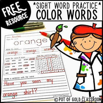 FREE Color Word Sight Word Worksheets