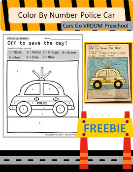 FREE Color by Number Police Car - Cars Go VROOM Preschool