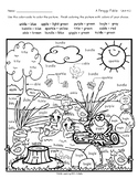 FREE Color by Word A FROGGY FABLE Reading Street Supplement