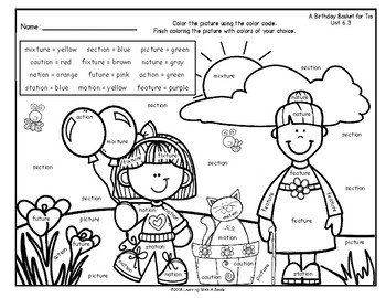 FREE Color by Word ~ A Birthday Basket for Tia