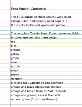 FREE Colorful Lined Paper