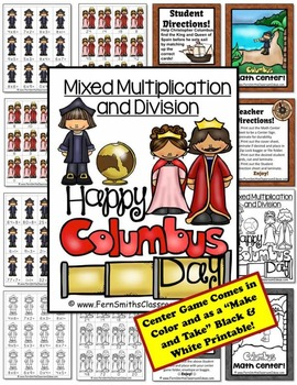 Columbus Day Quick and Easy to Prep Center Games Freebie