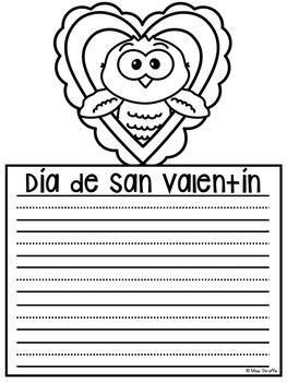 Dia de San Valentin NO PREP Writing Crafts