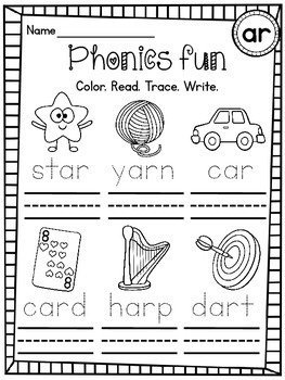 FREE Differentiated Color, Trace, Write Worksheets {ar sound}