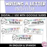 Digital Writing a Letter Activity | Google Slides | Distan