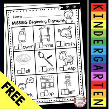 FREE Digraph Worksheet - Printable to support Digraphs and Phonics FREEBIE